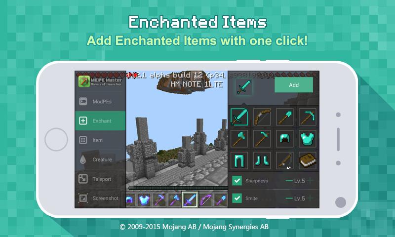 Скачать master for minecraft-launcher 2. 1. 57 для android бесплатно.