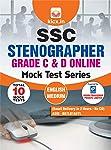 Kiran Prakashan SSC Stenographer Grade C & D Online Mock Test Series
