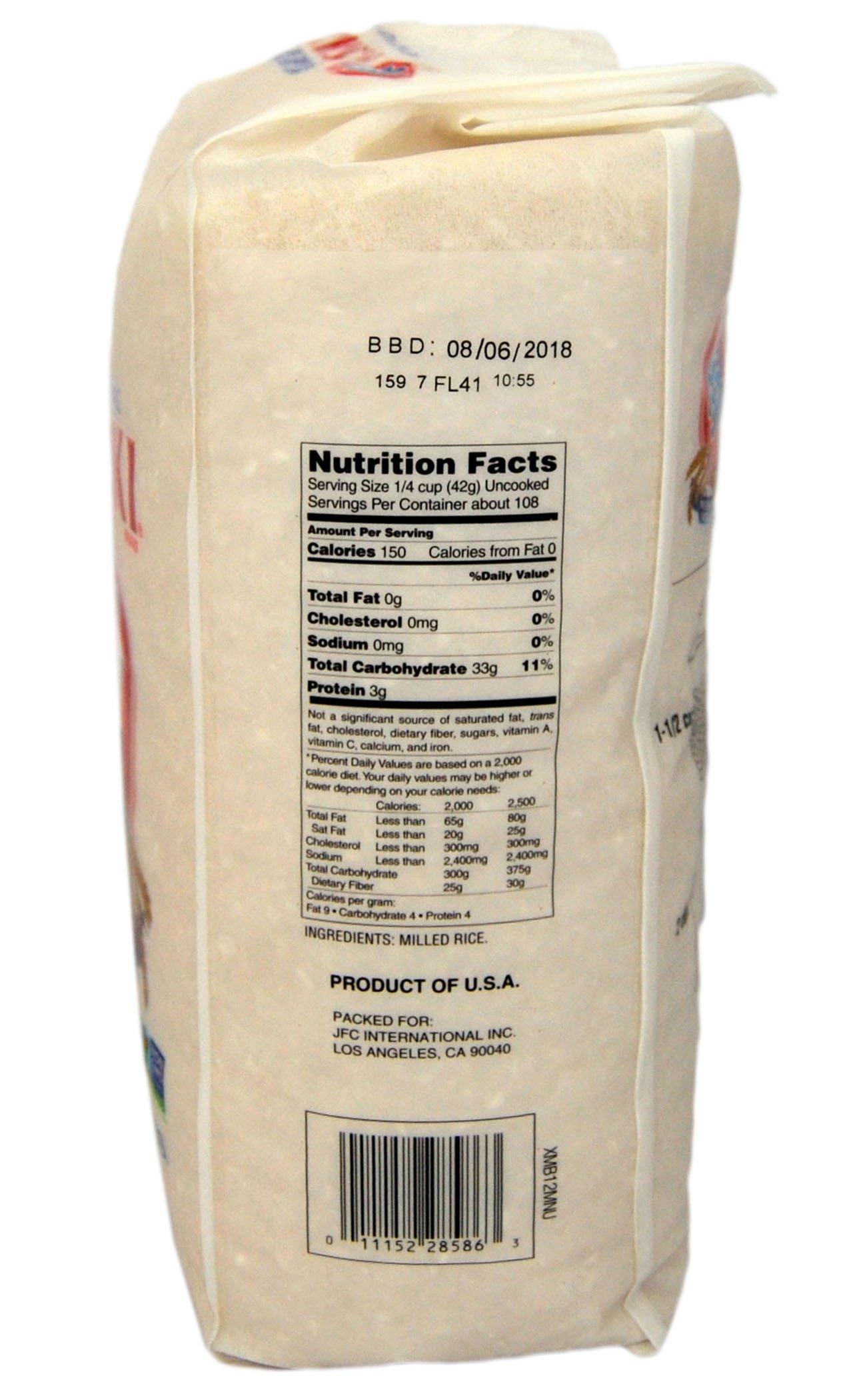 NISHIKI Rice 4.5 kg 4