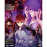 Fate/Stay Night - Heaven'S Feel Ii. Lost Butterfly (First Press)