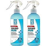 NutriGlow Advanced Organics Combo of 2 70%(v/v) Alcohol Based Hand Sanitiser Liquid hand rub for Disinfactant Hand…