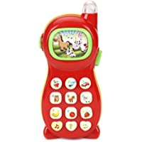 Gifts Online Learning Mobile Phone with Projector Toy (15 Cms X 5 Cms X 3 Cms)