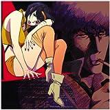 Cowboy Bebop (Original Series Soundtrack) [VINYL]