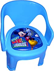 Blossoms Multipurpose Baby Small Cute Chair For Kids Baby (Blue)