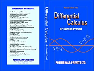 Calculus books online in india buy books on calculus best prices text book on differential calculus by dr gorakh prasad fandeluxe Gallery