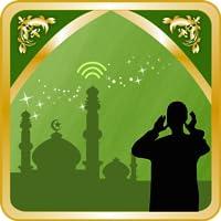 Temps de prière musulmans