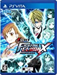Dengeki Bunko: Fighting Climax (PS Vita)