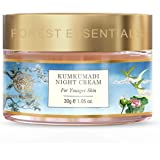 Forest Essentials Kumkumadi Night Cream 30g (Face Cream)