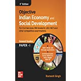 Objective Indian Economy and Social Development | Fifth Edition | For Civil Services Preliminary Examination
