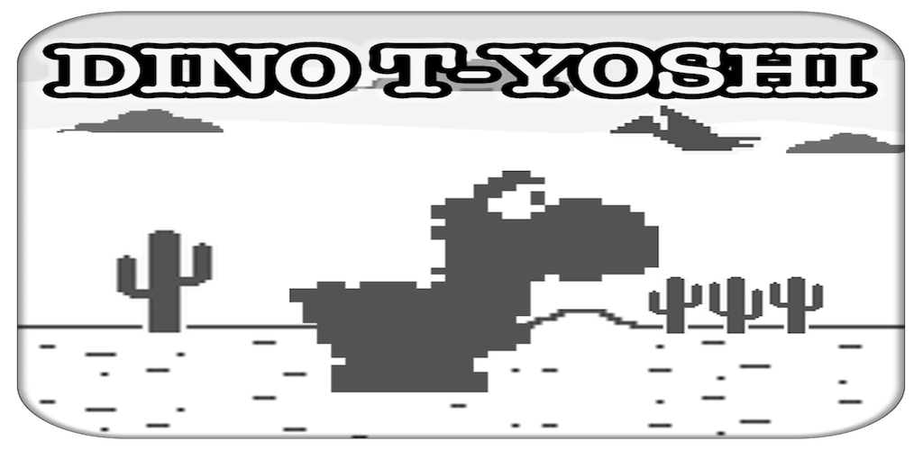 Dino T Yoshi Bros Island Run Amazon In Amazon In