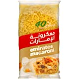 Emirates Macaroni Vermicelli - 400 gm
