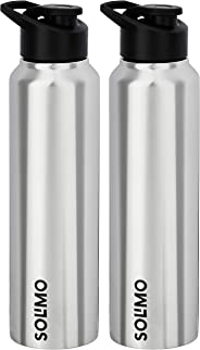 Amazon Brand - Solimo Steel Water Bottles with Flip Top Cap (Set of 2, 1L, straight pattern )