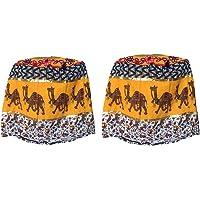 Yoyo Enterprises Rajasthani Set of Two Footstool Bamboo Cover Multi Colour and Multi Printed/Camel/Elephant (Animal…