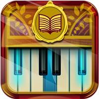 Meilleures leçons de piano
