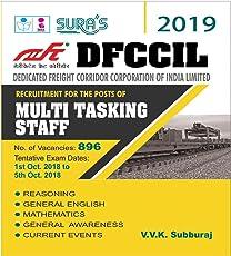Dedicated Freight Corridor Corporation of India Limited (DFCCIL) Multi Tasking Staff Exam Books