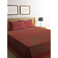 NEUDIS by Dhrohar Hand Woven Jacquard Premium Cotton Double Bed Cover with 2 Pillow Covers - Red & Green - (225 X 254…