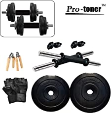 Protoner 10kg Adjustable Dumbbells with Gloves and Hand Gripper