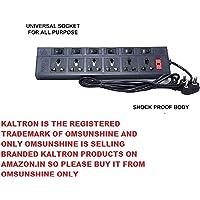 Kaltron 6+6 Computer Powerstrip