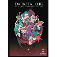Darkstalkers: Official Complete Works