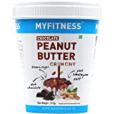 MYFITNESS Chocolate Peanut Butter Crunchy 510g