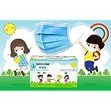 Health care Infantiles-Made in Italy -50 Mascarillas médico-quirúrgicas para niños - Desechables 3 capas - Certificado CE -Ho