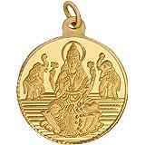 Bangalore Refinery 2.5 Gm Round Lakshmi 24k (999) Yellow Gold Pendant