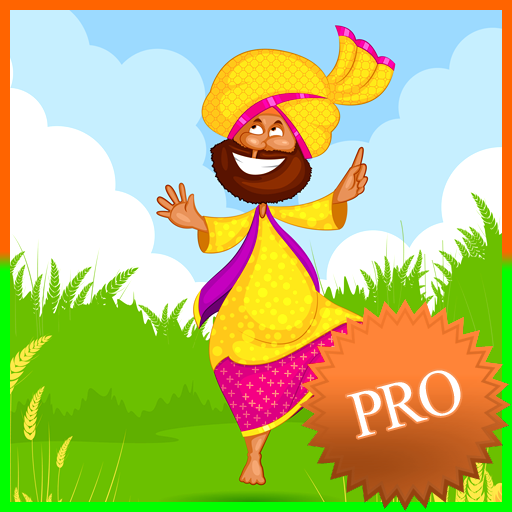 Hindi Klingeltöne - Trommel-musik Indische