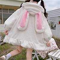 Yunbai Lolita Dress Dress Giapponese Stile Giapponese Autunno Inverno Donne Dolce Giacca Calda Kawaii Soft Lambswool…