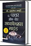 The Power of Your Subconscious Mind : द पावर ऑफ योर सब्कॉन्शस माइंड Joseph Murphy's International Bestseller Book all…