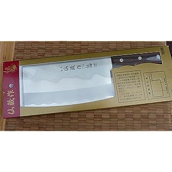 Amazon.de: Japanisches Hackmesser, Japan, Klinge 175 mm