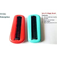 Yugg Magic Cleaning Roller Brush for Bedsheet, Sofa, Carpet (Assorted Colours) - Set of 2