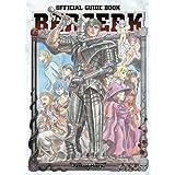 Berserk. Official guidebook