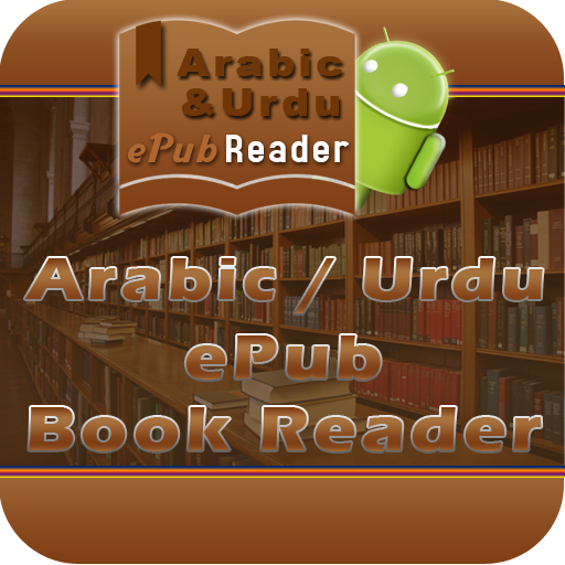 Arabic Urdu ePUB Books Reader Free