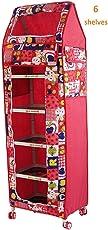 Kids Almirah for Clothes & Toys Books Folding Plastic Wardrobe