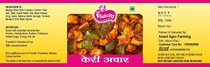 The PinkCity Aam Ka Achar(450 gm)