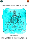 Stars and Planets: Gods in the Sky (Penguin Petit)
