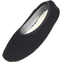 Beck Unisex Adults' Airbecks Gymnastics Shoes, UK 4