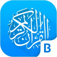 Complete Quran pro