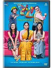 YZ (Marathi)