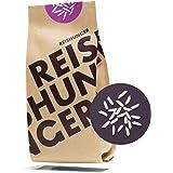 Reishunger Jasmin Reis, Thailand (3 kg) Sorte: Thai Hom Mali Duftreis - erhältlich in 200 g bis 9 kg