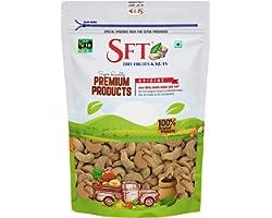 SFT Cashew Nut Chatpata & Roasted [Kaju Masala] 500 Gm
