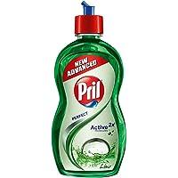 Pril Dish Washing Liquid - 225 ml (Green) with Free Pril Bar 45g