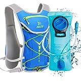 BTNEEU Mochila de Hidratación Ligero, Mochila con Bolsa de Agua 2L para Mujer Hombre, 6L Respirable Unisex Mochilas Trail Run