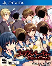 Corpse Party : BLOOD DRIVE (PS Vita) (Japan import)