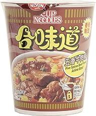 Nissin Ramen Zuppa di Noodle Instant al Manzo - 75 gr