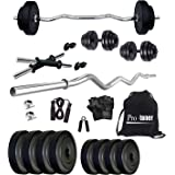 Protoner 16-20kg Combo with 3 Rods PVC Weight Lifting Package