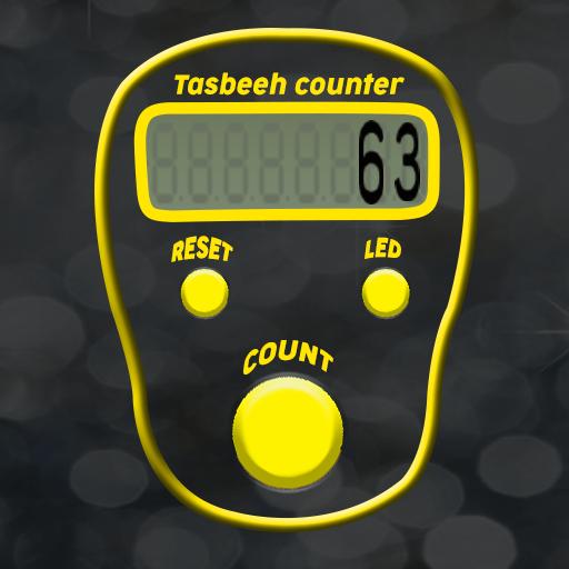 Echt Tasbieh Zähler 2018 - Digital Tasbieh