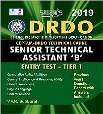Defence Research & Development Organisation CEPTAM DRDO ENTRY TEST Technician A Senior Technical Assistant B Exam Books