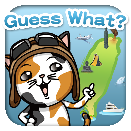 guess-what-taiwan