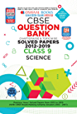 Oswaal CBSE Question Bank Class 9 Science Chapterwise & Topicwise Includes Objective Types & MCQ's (For March 2020 Exam)